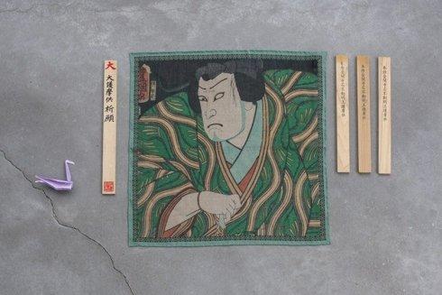 Japanese collection Utagawa Kunisada, Kataoka Nizaemon the actor